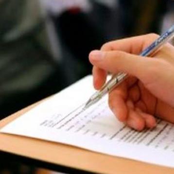 Fijan fechas para exámenes de admisión a la UADY
