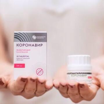 Rusia aprueba medicamento contra COVID-19 que se venderá en farmacias para uso ambulatorio