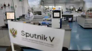 Rusia dice que superó todos los obstáculos para registrar la Sputnik V en la OMS